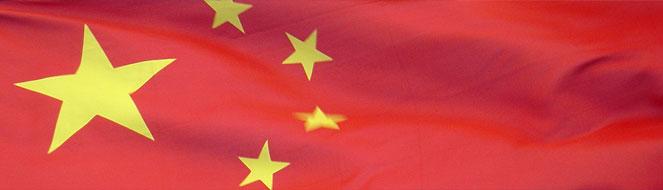 tanie bilety lotnicze - loty do Chin