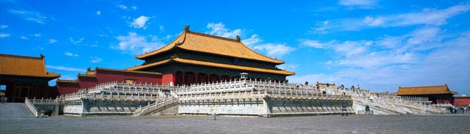 tanie bilety lotnicze - loty do Pekinu