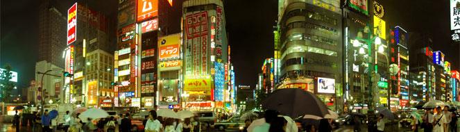 tanie bilety lotnicze - Tokio